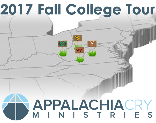 2017 Fall College Tour Map